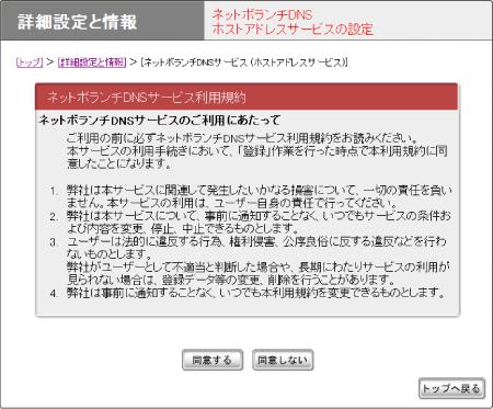 Tutorial crear vpn windows 7