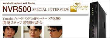 NVR500 SPECIAL INTERVIEW