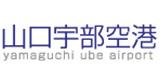 山口宇部空港ビル株式会社